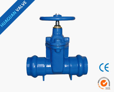 Z45X Resilient seated gate valves NRS Socket ends