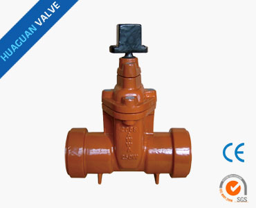 Z45X AWWA Resilient seated gate valves NRS Push on ends 200/250PSI