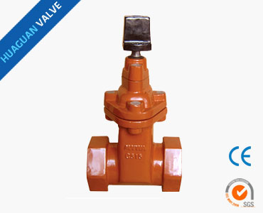 Z45X AWWA Resilient seated gate valves NRS Thread ends 200/250PSI